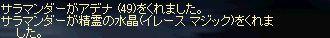 d0055501_1113562.jpg