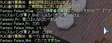 d0037213_2048226.jpg
