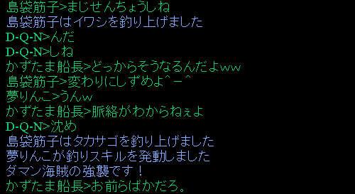 f0029614_1045975.jpg