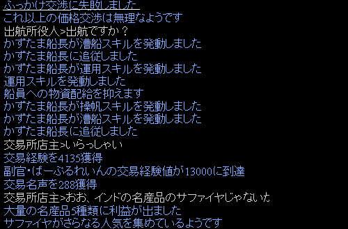 f0029614_9471297.jpg