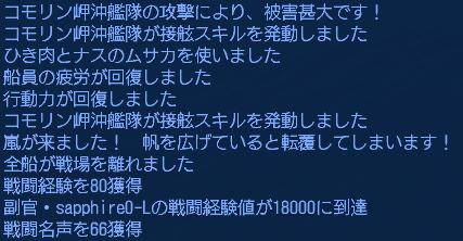 f0058015_3303316.jpg