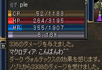e0062718_051235.jpg
