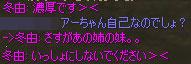 e0062718_0543821.jpg