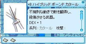 e0049421_014629.jpg