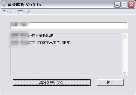 b0022923_0432575.jpg