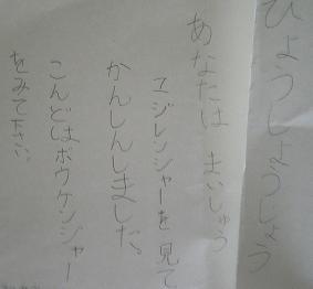 b0016439_19365490.jpg