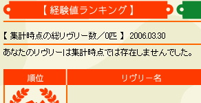 f0108346_13433780.jpg