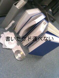 a0056654_865178.jpg