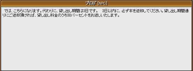 f0016964_1514899.jpg