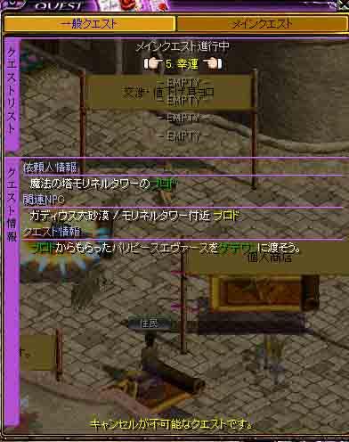 f0016964_1515672.jpg