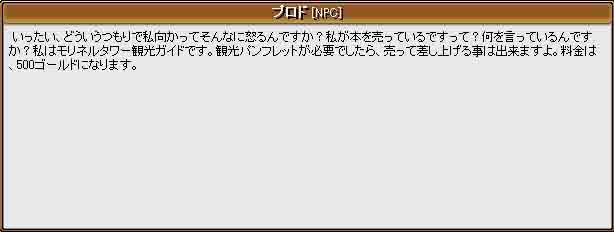 f0016964_1523142.jpg