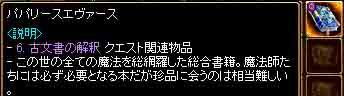 f0016964_153167.jpg
