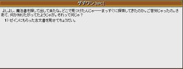 f0016964_1532486.jpg