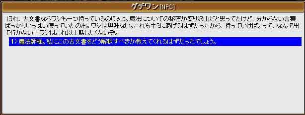 f0016964_1533152.jpg
