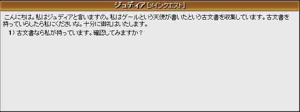 f0016964_1535959.jpg