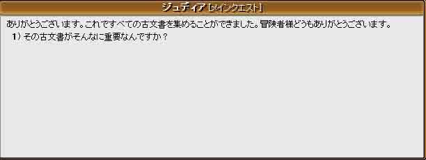 f0016964_154222.jpg