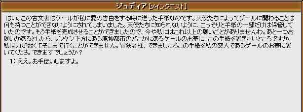 f0016964_154345.jpg