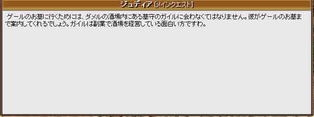 f0016964_1544215.jpg