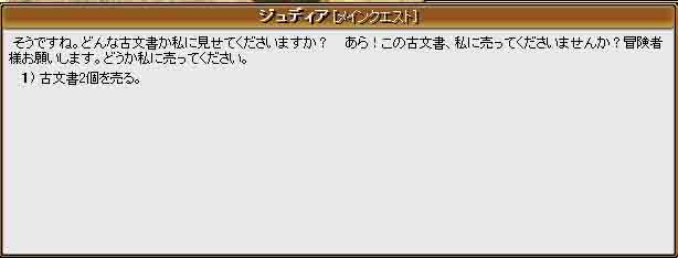 f0016964_157053.jpg
