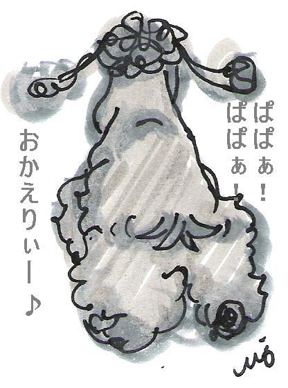 f0096569_2010568.jpg