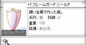 f0034175_18362454.jpg
