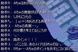 e0026877_22543027.jpg