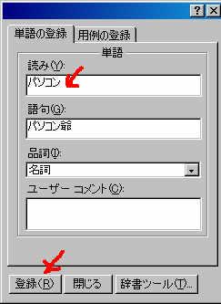 f0070279_18114180.jpg