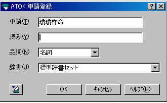 f0070279_18121211.jpg