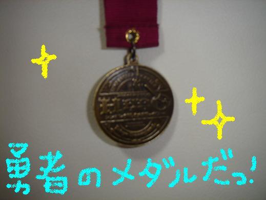 e0067380_2038780.jpg