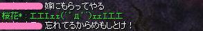 c0006392_1437404.jpg