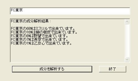b0061007_1858355.jpg