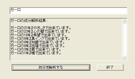 b0061007_18583883.jpg