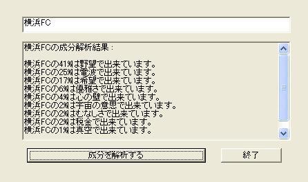 b0061007_18591280.jpg