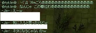 f0040207_18113944.jpg