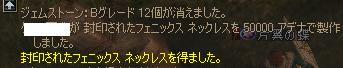 e0066610_346584.jpg