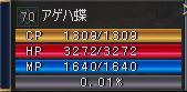 e0066610_3532756.jpg