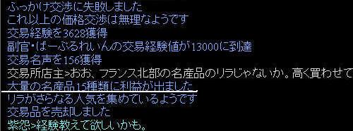 f0029614_1724732.jpg