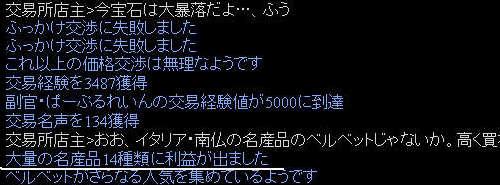 f0029614_554097.jpg