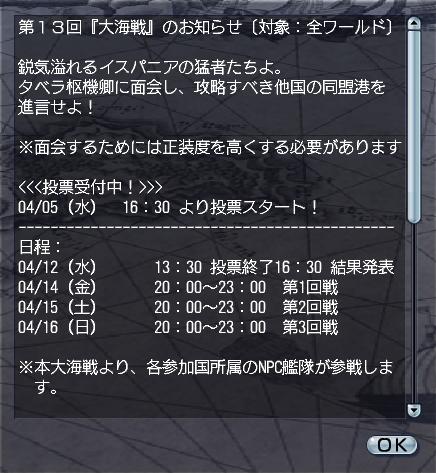 f0058015_12412443.jpg