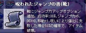 f0081816_9203270.jpg