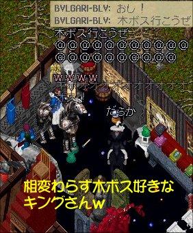e0027722_15554866.jpg