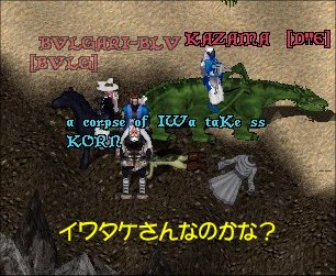 e0027722_1556699.jpg