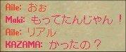 e0027722_168867.jpg