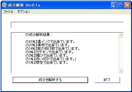 f0034124_853349.jpg