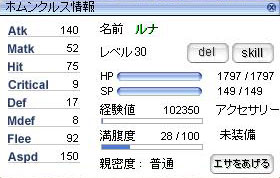 d0056426_2245239.jpg