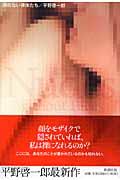 b0071830_22443419.jpg