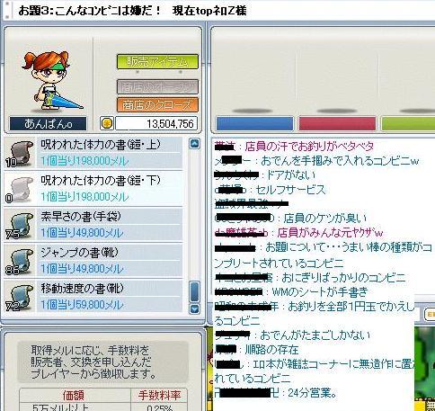 e0066932_11736100.jpg