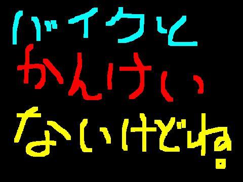 f0056935_2020261.jpg