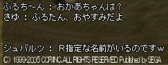 d0061544_1953042.jpg