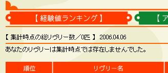 f0108346_21252323.jpg
